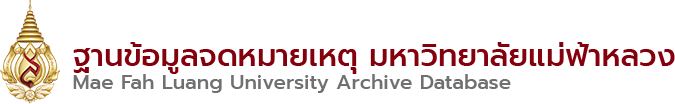 Archives of Mae Fah Luang University