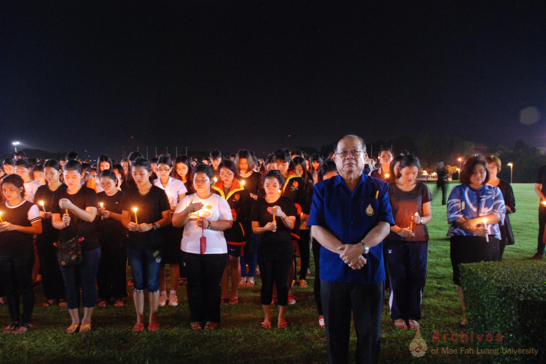 รศ.ดร.วันชัย ศิริชนะ อธิการบดีมหาวิทยาลัยแม่ฟ้าหลวงนำผู้บริหาร คณาจารย์ พนักงาน และนักศึกษา  ร่วมกันจุดเทียนรำลึกถึงพระมหากรุณาธิคุณอันหาที่สุดมิได้ของพระบาทสมเด็จพระเจ้าอยู่หัว  ณ ลานเฉลิมพระเกียรติสมเด็จพระศรีนครินทราบรมราชชนนี