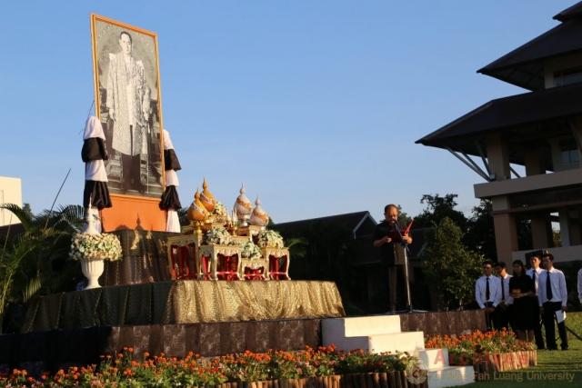 รศ.ดร.วันชัย ศิริชนะ อธิการบดีมหาวิทยาลัยแม่ฟ้าหลวง  กล่าวคำเทิดพระเกียรติคุณน้อมเกล้าน้อมกระหม่อมรำลึกในพระมหากรุณาธิคุณอันหาที่สุดมิได้ ณ ลานเฉลิมพระเกียรติสมเด็จพระศรีนครินทราบรมราชชนนี