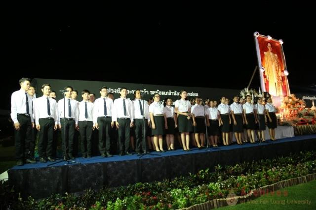 นักศึกษามหาวิทยาลัยแม่ฟ้าหลวง วงดนตรี MFU Band นำผู้ร่วมพิธีร้องเพลงเพลงสรรเสริญพระบารมี ณ ลานเฉลิมพระเกียรติสมเด็จพระศรีนครินทราบรมราชชนนี