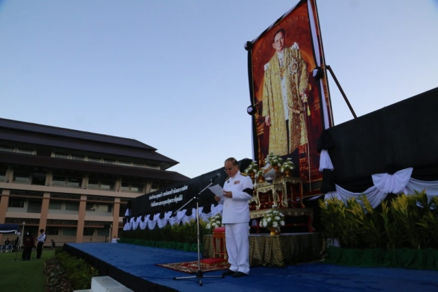 รศ.ดร.วันชัย ศิริชนะ อธิการบดีมหาวิทยาลัยแม่ฟ้าหลวง กล่าวเทิดพระเกียรติคุณพระบาทสมเด็จพระปรมินทรมหาภูมิพลอดุลยเดช ณ ลานเฉลิมพระเกียรติสมเด็จพระศรีนครินทราบรมราชชนนี